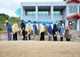 군위군, 농산물공동가공센터 건립공사 착공식