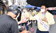 이철우 도지사, 폭염 대응 현장 긴급 점검