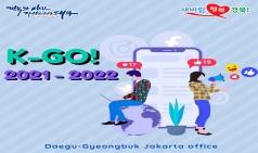 인도네시아 대구-경북 홍보 SNS 서포터즈 2기 70명 선발