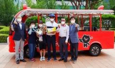 김천시설관리공단, 사명대사공원…전동관람차 해피카 첫 운행