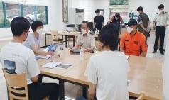 구미소방서, 경상북도 생활치료센터 격려 방문