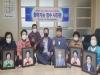 구미시 공단동 지역사회보장협의체, 장수. 가족사진 촬영