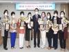 달성군, 2021년 양성평등주간 기념 유공자 표창 수여