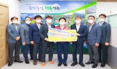 성주군, 2022년 재해예방 국비지원 신규사업 선정!!!