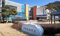 군위군 추석 연휴, 비상진료기관·휴일지킴이약국 운영