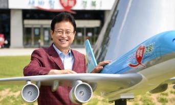 대구경북 신공항, 가덕공항과 동등한 '거점공항'명시