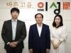 """의성군, 영화 """"감동의 나날 """"제작지원 업무 협약!!!"""