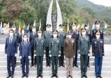 칠곡군, 낙동강 전투 71주년 전승 기념식 추모행사