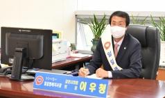 김천시의회 의장, 국민건강보험공단 김천지사 일일명예지사장!